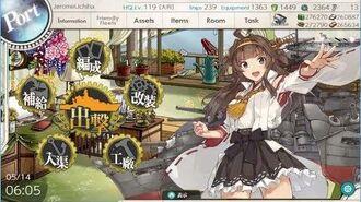 KanColle (HTML5 Mode) - World 5-1 Quest B133 (Kongou Kai Ni C)
