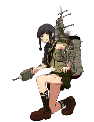 Kitakami Full Damaged