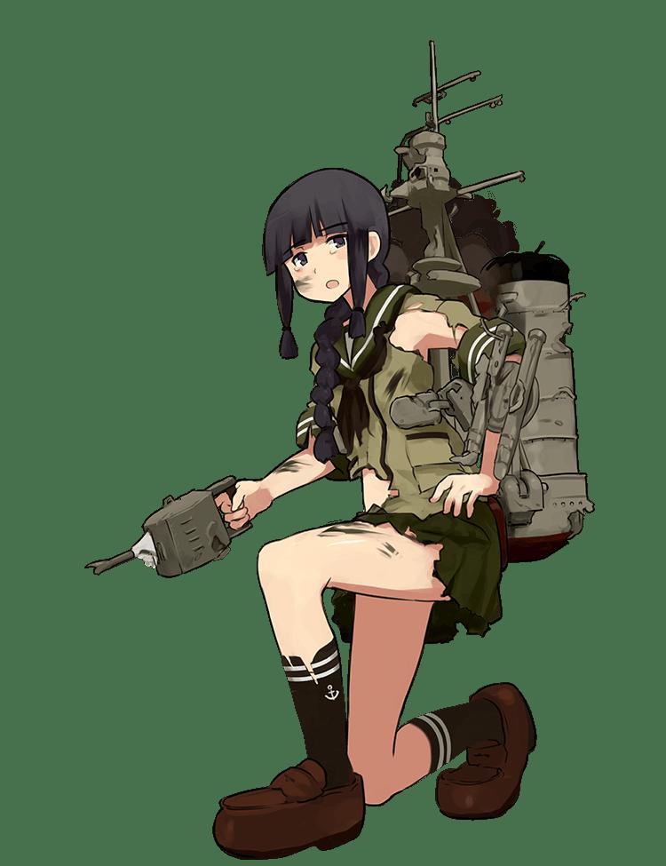 Kitakami Full Damaged