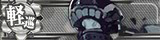 Light Cruiser Tsu-Class Banner