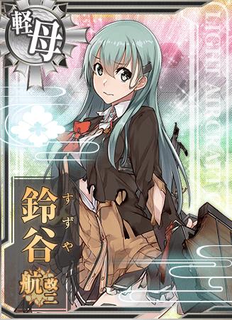Suzuya Carrier Kai Ni Card Damaged