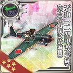 Tenzan Model 12A Kai (Skilled w Type 6 Airborne Radar Kai) 374 Card