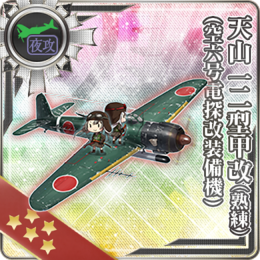Tenzan Model 12A Kai (Skilled w Type 6 Airborne Radar Kai) 374 Card