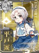 Hirato Kai Card