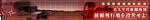 Spring 2016 E3 Banner