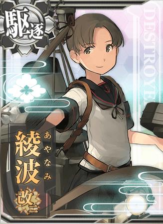 Ayanami Kai Ni Card