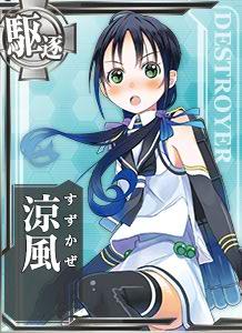 DD Suzukaze 047 Card