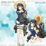 Ushiokai2 summer