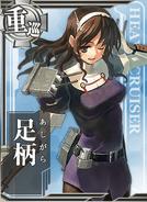 Ashigara Card