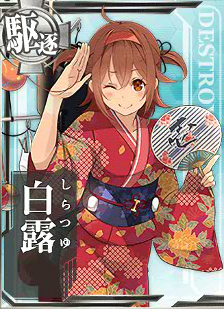 Shiratsuyu Yukata Card