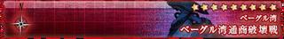 Spring 2015 E3 Banner