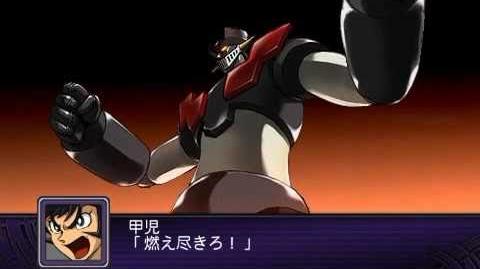 Super Robot Wars Z2 Mazinger Z Breast Fire