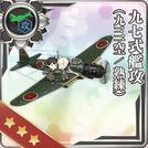 Type 97 Torpedo Bomber (931 Air Group Skilled) 302 Card