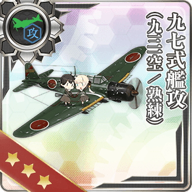 Type 97 Torpedo Bomber (931 Air Group Skilled) 302 Card