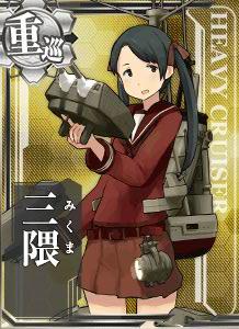 CA Mikuma 120 Card