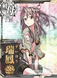 CVL Zuihou Kai Ni 555 Card Damaged