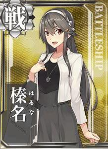 Haruna Shopping Card