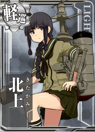 Kitakami Card