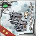 5inch Single High-angle Gun Mount Battery 358 Card