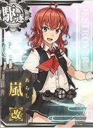 DD Arashi Kai 354 Card