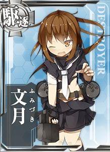 DD Fumizuki 029 Card Damaged