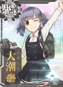Ooshio Kai Ni Card