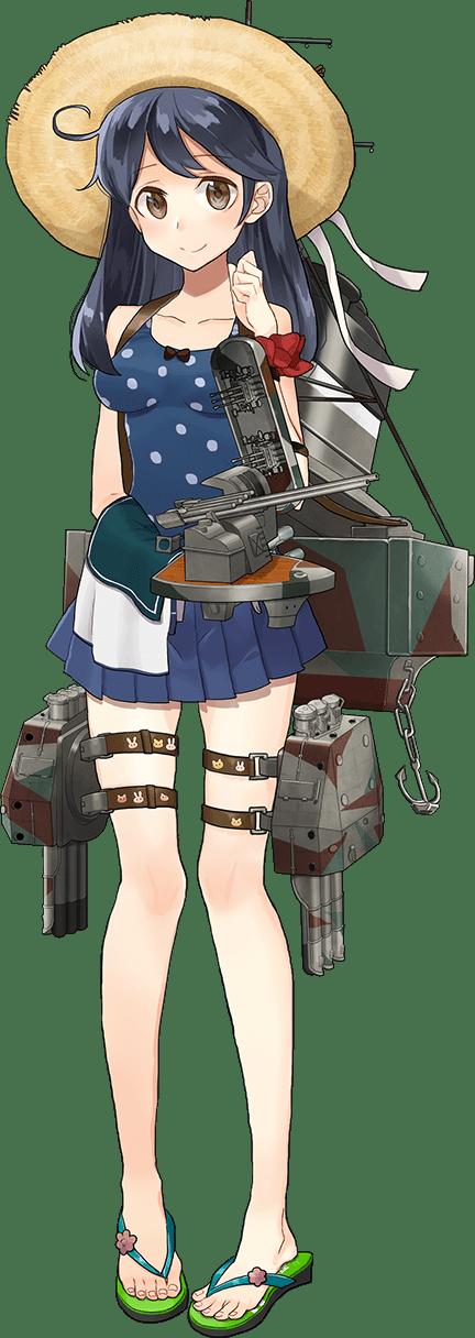 Ushio Kai Ni Summer Full