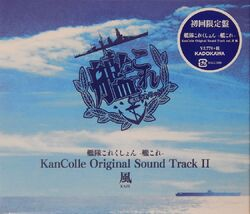 KanColle OST KAZE(Temporarily)