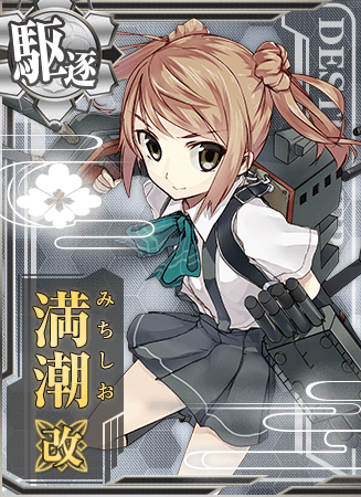 Michishio Kai Card
