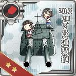 20.3cm (No.2) Twin Gun Mount 090 Card