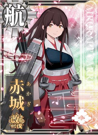 Akagi Kai Ni E Card