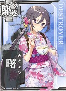 Akebono Oyakodon Card