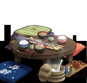 Autumn feast table