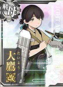 CVL Taiyou Kai 380 Card