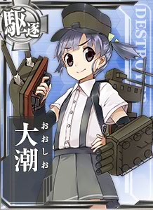 DD Ooshio 096 Card