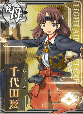 Chiyoda Carrier Kai Card