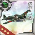 Shiden Model 11 201 Card