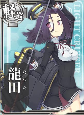 Tatsuta Card