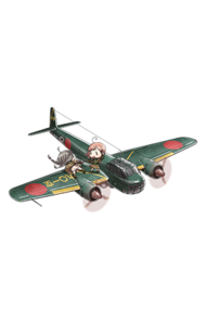 Toukai (901 Air Group) 270 Full
