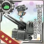 12.7cm High-angle Gun + Anti-Aircraft Fire Director 130 Card