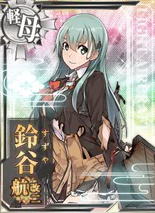 CVL Suzuya Carrier Kai Ni 508 Card Damaged