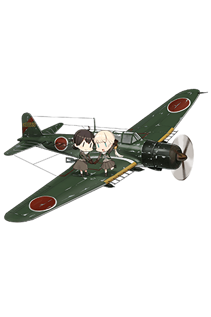 Type 97 Torpedo Bomber (931 Air Group Skilled) 302 Full