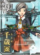 AV Chitose Kai 104 Card