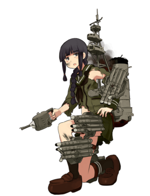 Kitakami Kai Full Damaged