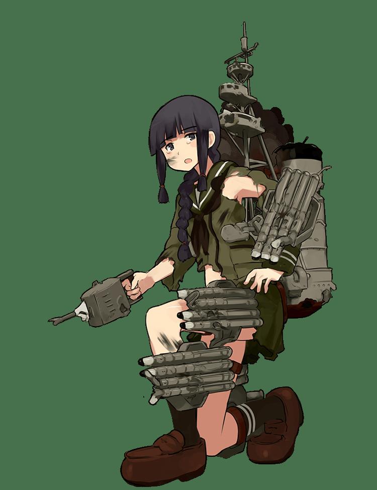 Kitakami Kai Full Damaged