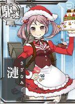 Sazanami Christmas 2015 Card