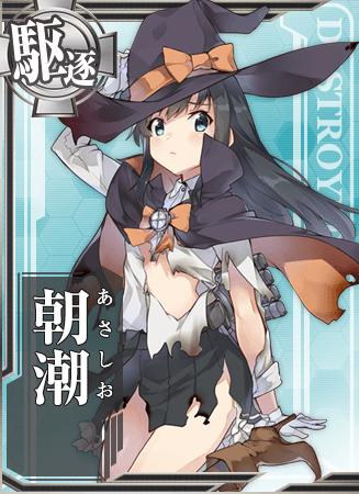 Asashio Halloween Card Damaged
