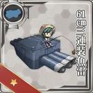 Equipment13-1