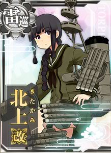 CLT Kitakami Kai 058 Card