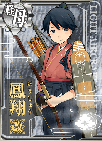 Houshou Kai Card
